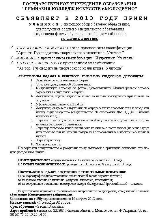 Клиника кулакова в москве официальный сайт