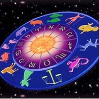 Персональный гороскоп 2017: предсказание судьбы
