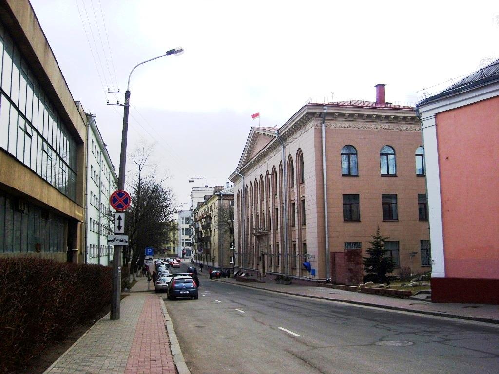 Жрэо советского района г минска диспетчерская