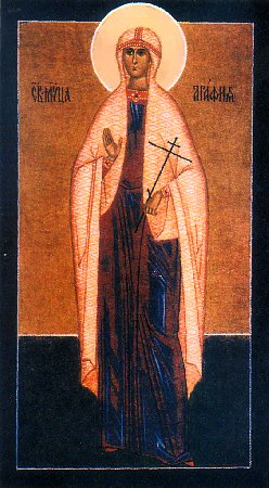http://www.tamby.info/pravoslavie/images/agafia.jpg