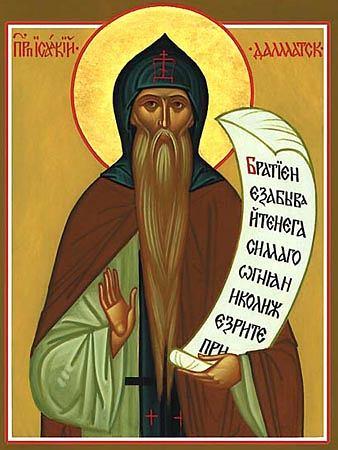 http://www.tamby.info/pravoslavie/images/june/12.jpg