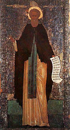 Календарь православных свет