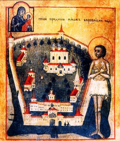 http://www.tamby.info/pravoslavie/images/june/4-1.jpg