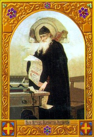 http://www.tamby.info/pravoslavie/images/november/09-11.jpg