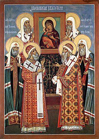 http://www.tamby.info/pravoslavie/images/october/18-10.jpg