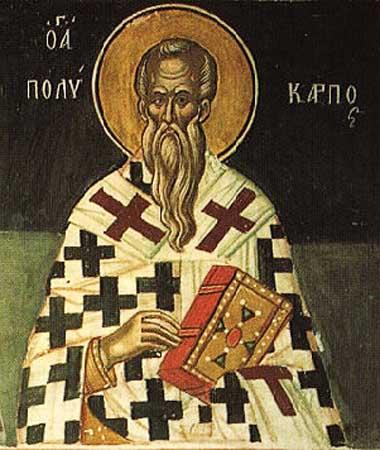 Православные праздники памятные дни