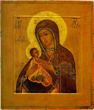 Арапетская или Аравийская икона Божией Матери