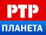 Телеканал РТР ПЛАНЕТА. Смотреть онлайн. Москва. ТВ России.