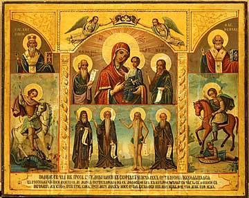 http://www.tamby.info/pravoslavie/images/december/02-12.jpg