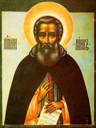 http://www.tamby.info/pravoslavie/images/november/30-11-1.jpg